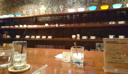 札幌駅パセオにある穴場カフェ「トムズカフェ(TOM'S Cafe)」の店舗情報の紹介と評価!