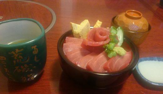 留萌で海鮮丼を食べるなら「荒磯鮨」の店舗情報の紹介と評価!
