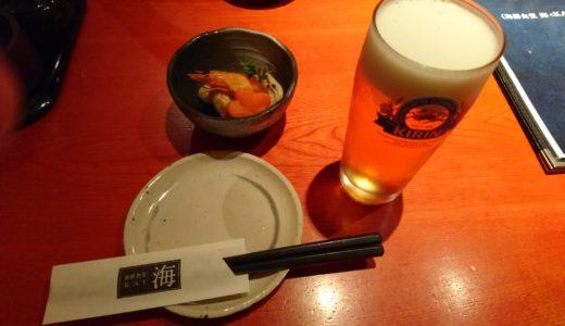 札幌駅周辺で評価が高い海鮮居酒屋「海(かい)」の店舗情報の紹介と評価!