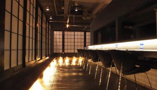 札幌駅付近の完全個室居酒屋「和顔別館 OKARU」の店舗情報の紹介と評価!